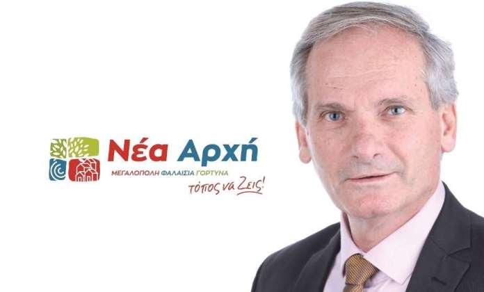 Μιχόπουλος: Η απόφαση του ΕΦΚΑ είναι αδικαιολόγητη και δεν μπορεί να γίνει αποδεκτή από την κοινωνία μας