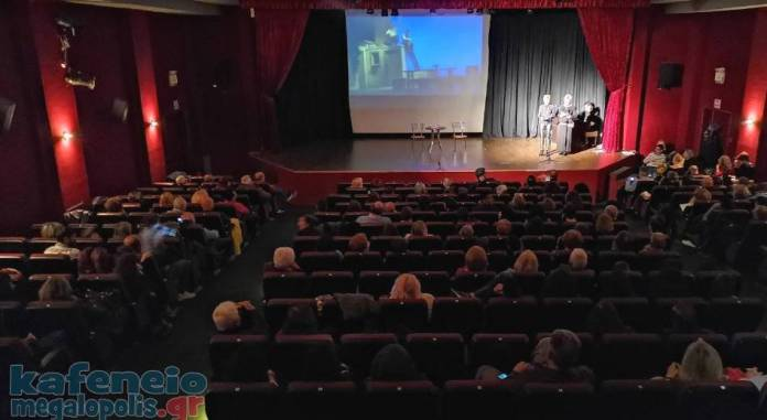 10 χρόνια θεατρική ομάδα Μεγαλόπολης (video-photo)