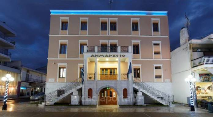 Έρευνα της δικαιοσύνης για υπόθεση του Δήμου Μεγαλόπολης