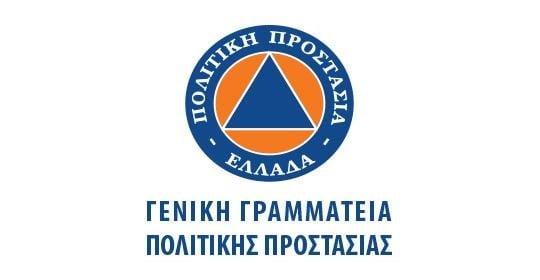Δήμος Μεγαλόπολης:Ανοιχτή πρόσκληση για σύσταση Εθελοντικής Ομάδας Πολιτικής Προστασίας