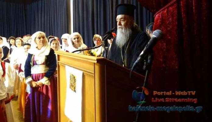 Χριστουγεννιάτικη εκδήλωση από την Μητρόπολη την Παρασκευή 20 Δεκεμβρίου στο Πνευματικό Κέντρο Μεγαλόπολης