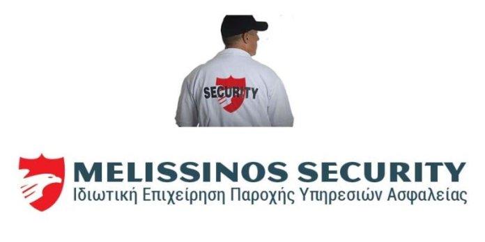 Εταιρία αναζητά προσωπικό στην Μεγαλόπολη