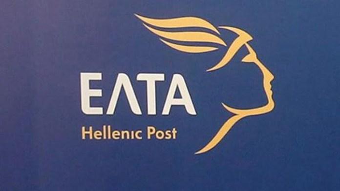 ΣΥΡΙΖΑ Μεγαλόπολης: Διαμαρτυρία για την υποβάθμιση στο κατάστημα των ΕΛ.ΤΑ. Μεγαλόπολης