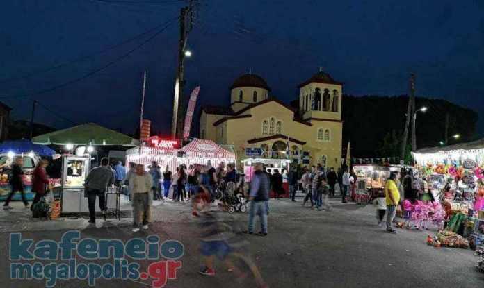 Δήμος Μεγαλόπολης: Δεν θα πραγματοποιηθεί η εμποροπανήγυρη του Αγίου Κωνσταντίνου