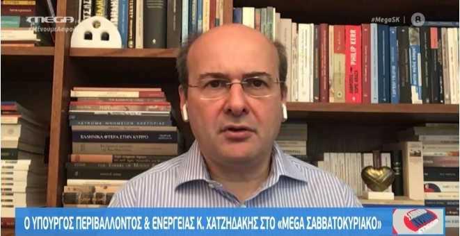 Χατζηδάκης στο MEGA: Θα υπάρξει τέτοια οικονομική στήριξη στις λιγνιτικές περιοχές που «θα αλλάξει πλήρως η εικόνα τους» (video)