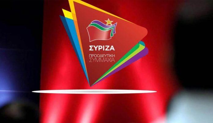 Ενημέρωση για την επίσκεψη αντιπροσωπείας του ΣΥΡΙΖΑ στην Μεγαλόπολη – Τι συζήτησαν με τον Δήμαρχο και τον Διευθ.Συμβ. της Λιγνιτικής Μεγαλόπολης