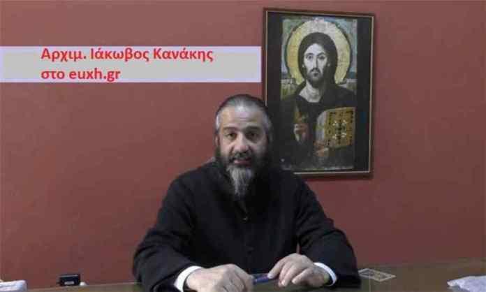 Αρχιμ. Ιάκωβος Κανάκης: Ιερός Δεκαπενταύγουστος – Η Παναγία και η εκκλησία