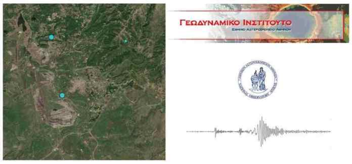 Ασθενείς σεισμικές δονήσεις στην Μεγαλόπολη