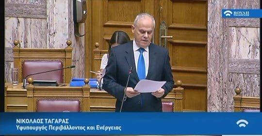 Η απάντηση στην Βουλή στην επίκαιρη ερώτηση του ΜέΡΑ25 για τη διακοπή της τηλεθέρμανσης στη Μεγαλόπολη (video)