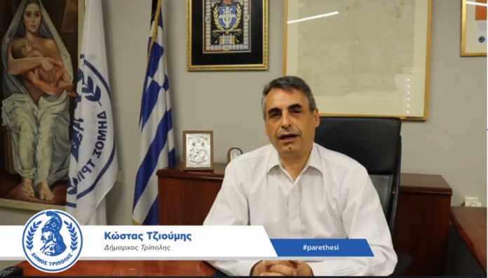 Μοριοδότηση και των κατοίκων της Τρίπολης για τους διαγωνισμούς ΑΣΕΠ πρότεινε ο Τζιούμης – Ομόφωνα ΝΑΙ αποφάσισε το Δημ.Συμβούλιο