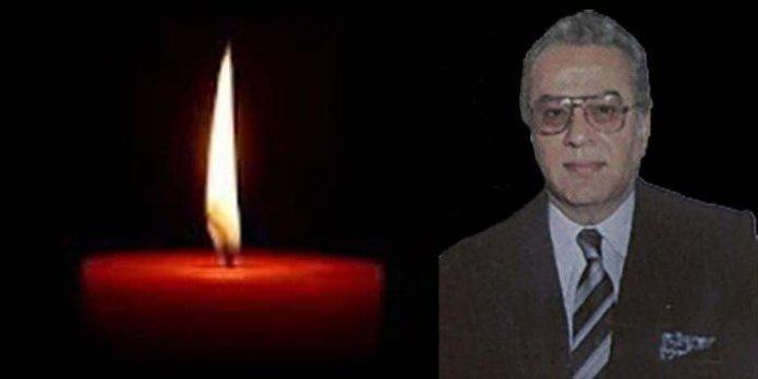 Αναγγελία θανάτου Κυριακόπουλου Παναγιώτη από το Ορέστειο Μεγαλόπολης