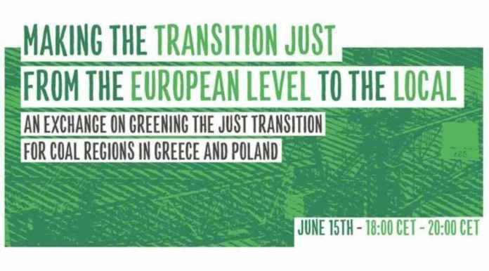 ΝΕΑ ΑΡΧΗ: Συμμετοχή του Κώστα Μιχόπουλου σε Διαδικτυακή συζήτηση με θέμα: «Για μια δίκαιη μετάβαση – Από το ευρωπαϊκό στο τοπικό επίπεδο»