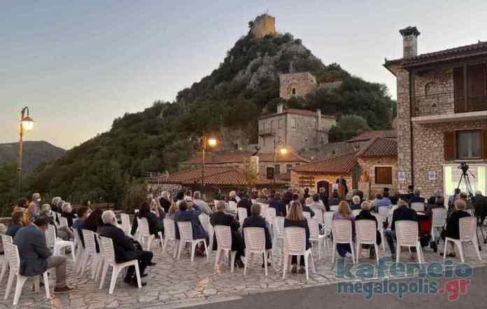 Η εκδήλωση στην Καρύταινα για τον Νικόλαο Δημητρακόπουλο (video-photo)
