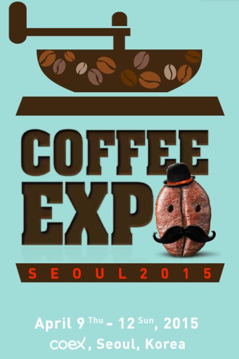 CoffeeSeoul