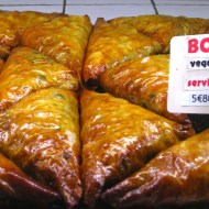 What looks like an Eastern European version of the Greek spinach and cheese spanakopita, but I could well be mistaken.