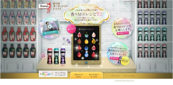 """Lenor's """"Make Your Own Happiness"""" center where you can mix and match various scented fabric softeners. Source: carpediemjapancom.blogspot.com"""