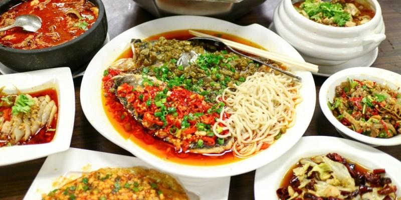 【台北復興崗】搭捷運吃川菜|胡同大媽|北投餐廳合菜桌菜料理家庭聚餐