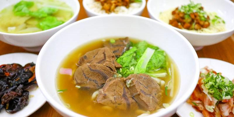 【宜蘭小吃】一方牛肉麵 限量大骨漢方湯頭與第一名的滷肉乾麵