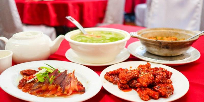 【北投美食】上享庭園餐廳|名廚手藝的粵菜餐館中式和菜料理