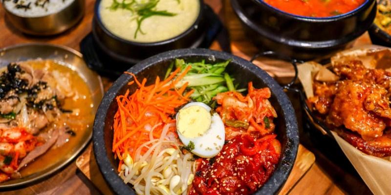【台北捷運中山站】Ma C So Yo築夢韓食中山店 韓式炸雞韓式料理