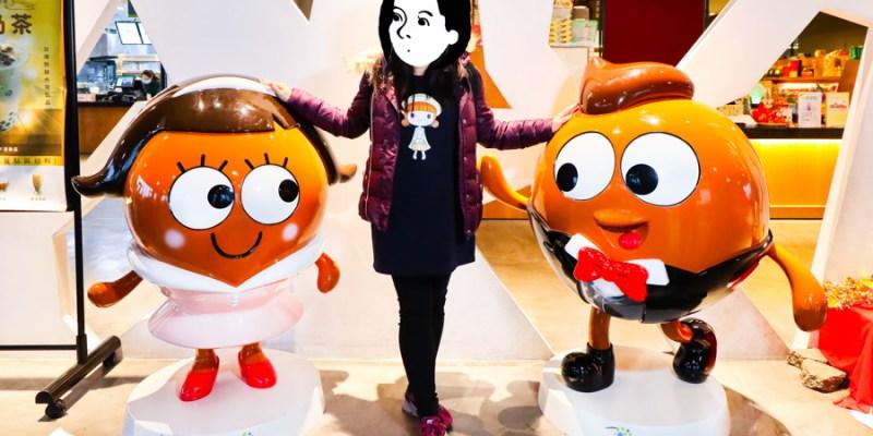 【宜蘭觀光工廠】奇麗灣珍奶文化館 免門票親子遊樂設施體驗手搖燈泡珍珠奶茶