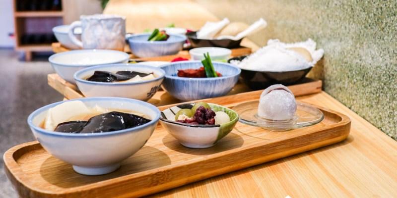 【宜蘭豆花】飛魚食染太平店|原合盛太平老屋再改造!網美餐廳品嚐豆花刈包