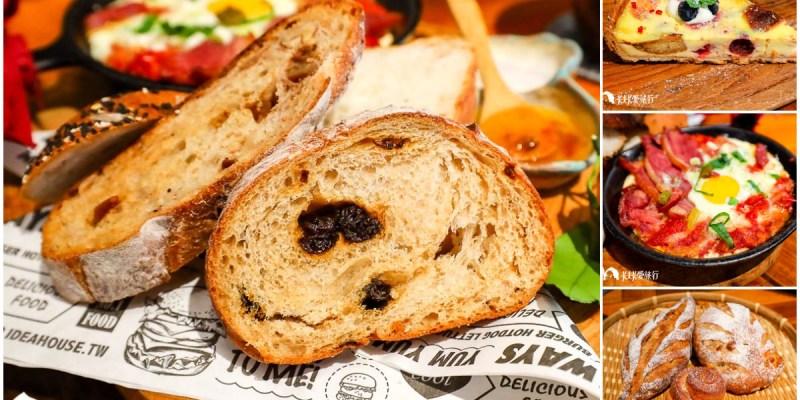 【頭城美食】奶油麵包烘焙坊|歐式麵包吃到飽!推薦檸檬塔和仲夏野莓塔配咖啡