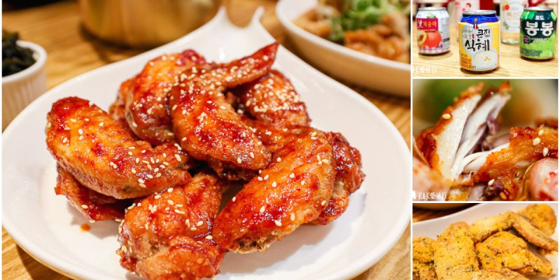 【宜蘭韓式料理】韓雞Bar 爆汁韓國正宗韓式炸雞!地獄火辣炸雞和香濃起司炸雞