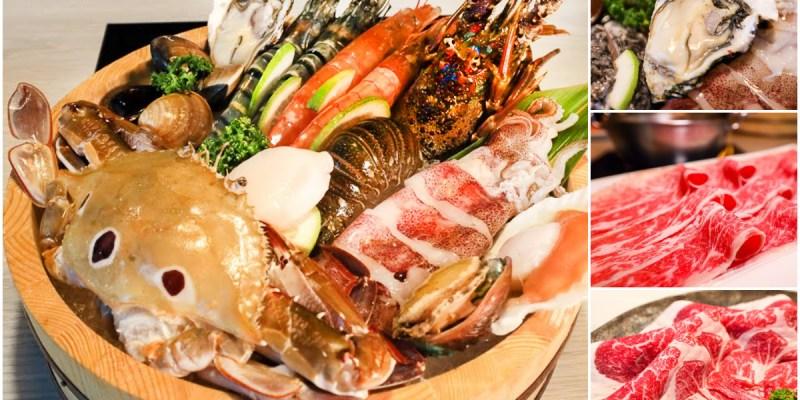 羅東火鍋推薦|酒極燒鍋|會長豪華海鮮盆龍蝦三點蟹&美國背肩和牛安格斯牛小排