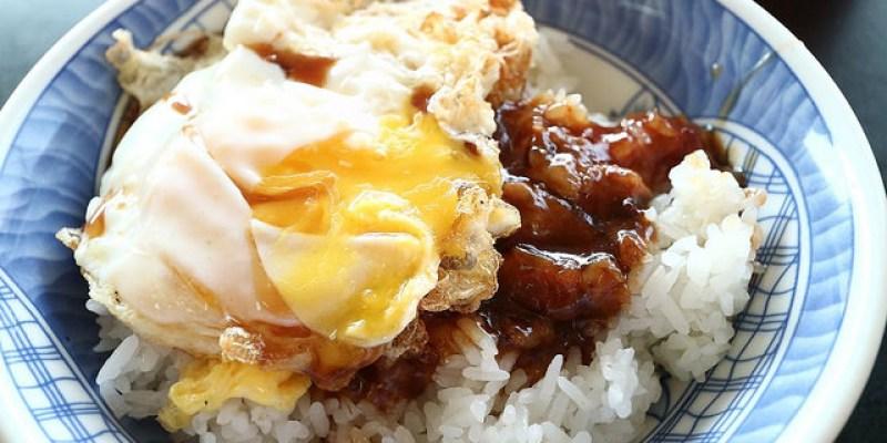 【宜蘭早餐】阿德早午餐|台灣味的早點縣長套餐油飯乾麵魯肉飯