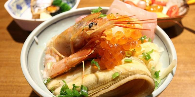【宜蘭羅東】尋味山房日式丼飯 / 生魚片炸物鰻魚飯