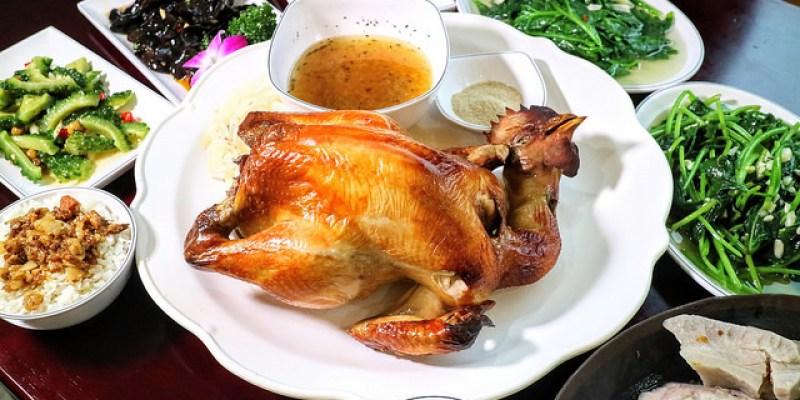 【宜蘭壯圍】大嵌城罋缸雞 快炒養生時蔬合菜聚餐甕窯雞手扒雞