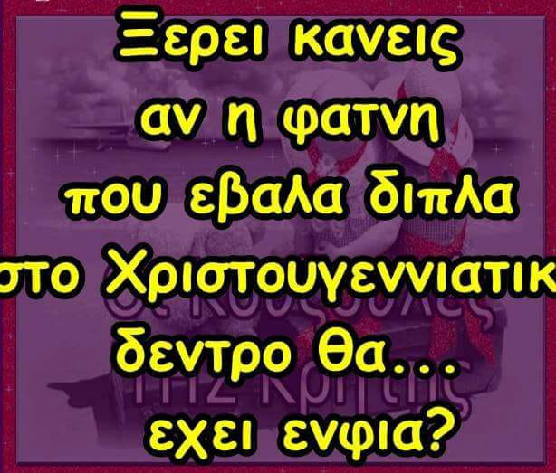 this-is-a-question-about-enfia