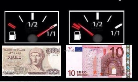 how-much-is-10-euro