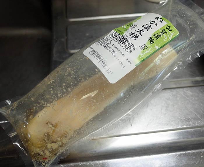乳酸発酵でパンパンになったぬか漬け大根