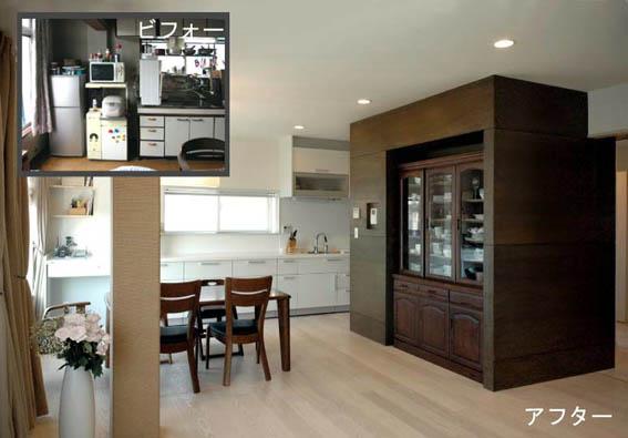 二世帯住宅リフォームのリビング