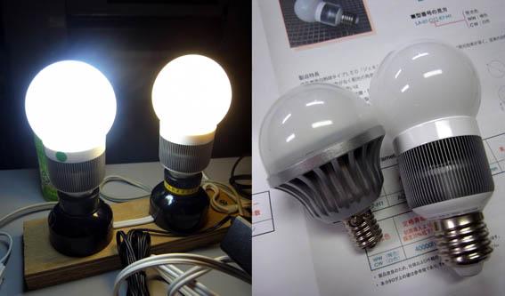 電球型LED照明