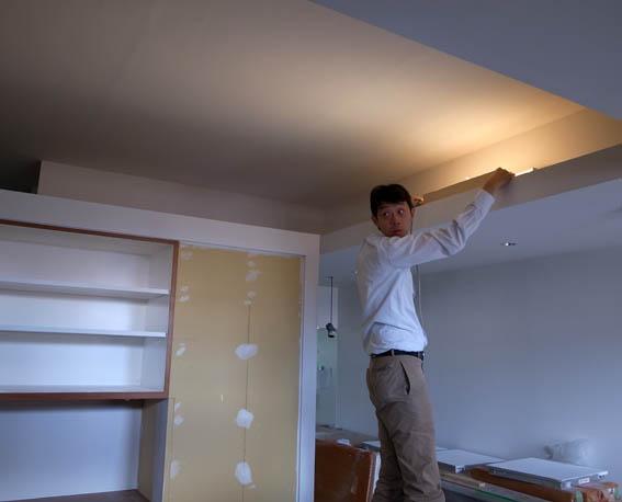 天井間接照明 調整中