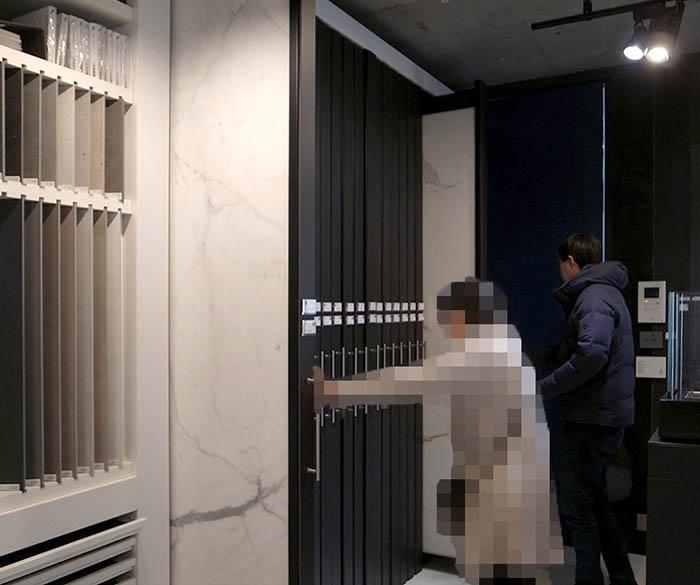 大判タイルショールームのアークテック