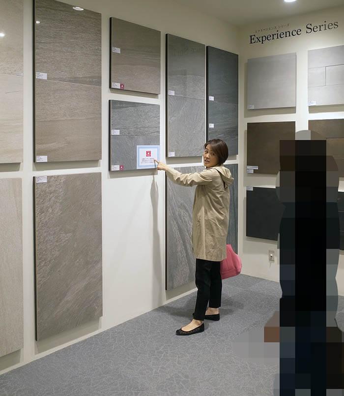 アドヴァン原宿ショールームでのタイル&石材選び