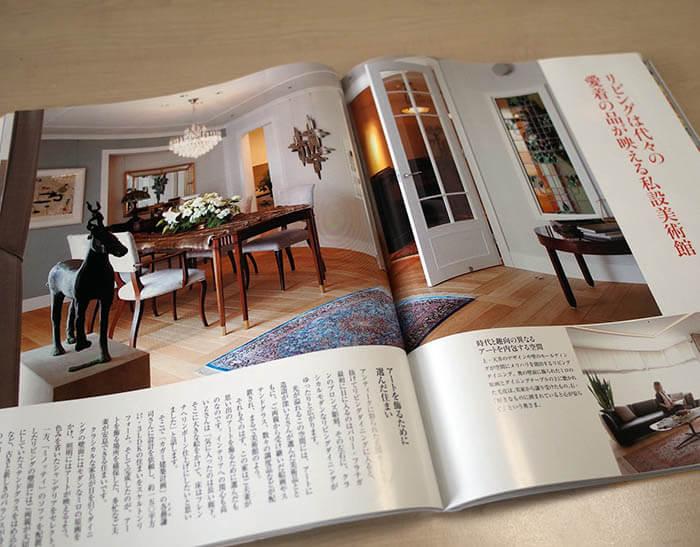 家庭画報2019年10月号_成城Z邸