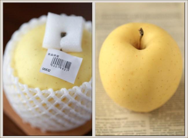 fruit5b