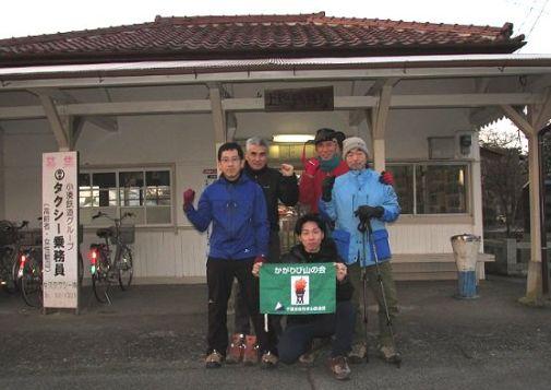 第七ステージは小湊鉄道 上総鶴舞駅から開始