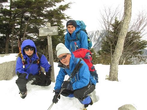 社山山頂1827m