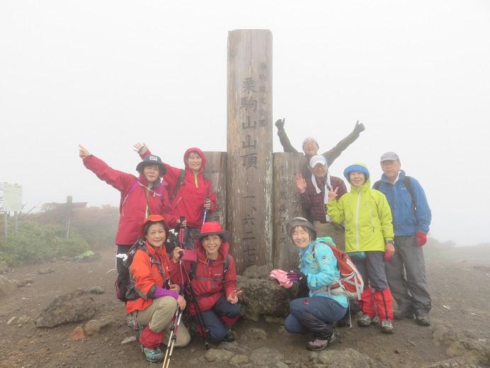 栗駒山の頂上