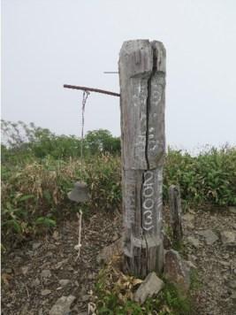 越後駒ヶ岳山頂 2002.7m