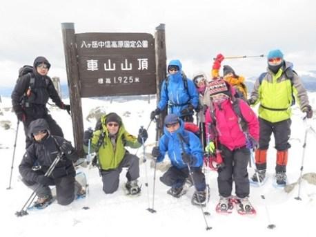 車山山頂 1935m   雪原に感動