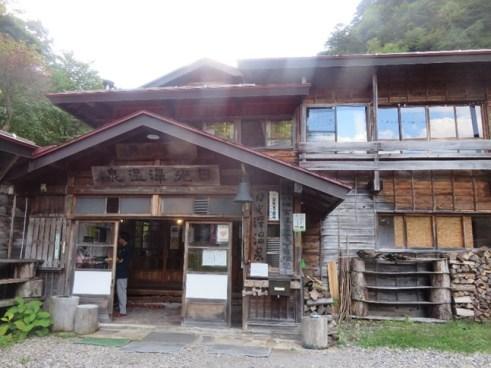 登山者に人気の日光澤温泉