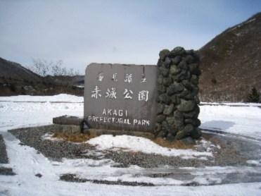 鳥居峠に下山 12:30