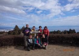 満観峰山頂(470m)
